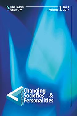 Changing Societies & Personalities, Volume 1, No. 3